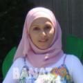 اسراء من بنغازي | أرقام بنات | موقع بنات 99