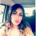 جهان من الإمارات 25 سنة عازب(ة) | أرقام بنات واتساب