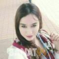 إقبال من اليمن 25 سنة عازب(ة)   أرقام بنات واتساب
