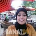 ياسمين من دمشق | أرقام بنات | موقع بنات 99