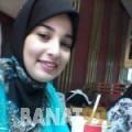 رامة من قرية عالي | أرقام بنات | موقع بنات 99