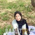 انسة من القاهرة | أرقام بنات | موقع بنات 99