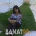 فيروز من محافظة سلفيت | أرقام بنات | موقع بنات 99
