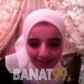 ديانة من القاهرة | أرقام بنات | موقع بنات 99