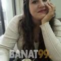 توتة من بنغازي | أرقام بنات | موقع بنات 99
