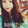 رشيدة من سوريا 18 سنة عازب(ة) | أرقام بنات واتساب