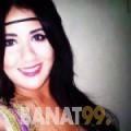 زينة من عمان 28 سنة عازب(ة)   أرقام بنات واتساب