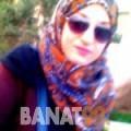 سهير من ولاد تارس | أرقام بنات | موقع بنات 99