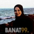 حبيبة من عمان 31 سنة مطلق(ة) | أرقام بنات واتساب