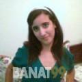 مريم من محافظة سلفيت | أرقام بنات | موقع بنات 99