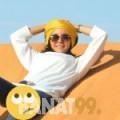 مروى من مصر 21 سنة عازب(ة) | أرقام بنات واتساب