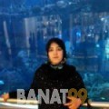أمنية من دبي | أرقام بنات | موقع بنات 99