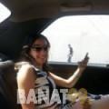 كريمة من عمان 26 سنة عازب(ة) | أرقام بنات واتساب