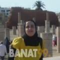 إشراق من تونس 29 سنة عازب(ة) | أرقام بنات واتساب