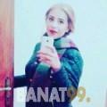 دانة من دمشق | أرقام بنات | موقع بنات 99