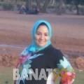 ريحانة من محافظة سلفيت | أرقام بنات | موقع بنات 99