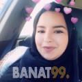 كريمة من الأردن 21 سنة عازب(ة)   أرقام بنات واتساب