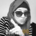 ريم من عمان | أرقام بنات | موقع بنات 99