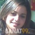 آنسة من برج التركي | أرقام بنات | موقع بنات 99