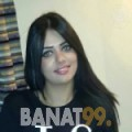 صوفي من لبنان 25 سنة عازب(ة) | أرقام بنات واتساب