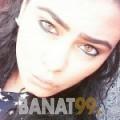 خولة من عمان 23 سنة عازب(ة)   أرقام بنات واتساب