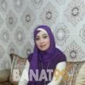 سعيدة من فلسطين 26 سنة عازب(ة) | أرقام بنات واتساب