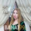 كلثوم من دمشق | أرقام بنات | موقع بنات 99
