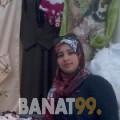 لارة من دمشق | أرقام بنات | موقع بنات 99