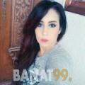 وسام من القاهرة | أرقام بنات | موقع بنات 99