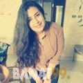 زهور من ولاد تارس | أرقام بنات | موقع بنات 99