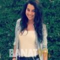 مليكة من عمان 20 سنة عازب(ة) | أرقام بنات واتساب