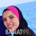 دينة من محافظة سلفيت | أرقام بنات | موقع بنات 99