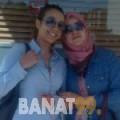 سلام من البحرين 25 سنة عازب(ة)   أرقام بنات واتساب