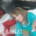 بسومة من لبنان 28 سنة عازب(ة) | أرقام بنات واتساب