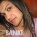 مروى من القاهرة | أرقام بنات | موقع بنات 99