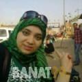 عيدة من محافظة سلفيت   أرقام بنات   موقع بنات 99