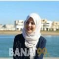 نيرمين من قسنطينة | أرقام بنات | موقع بنات 99
