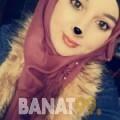 راشة من العراق 19 سنة عازب(ة)   أرقام بنات واتساب