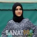 جودية من القاهرة | أرقام بنات | موقع بنات 99