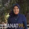 نجيبة من محافظة سلفيت | أرقام بنات | موقع بنات 99