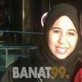 محبوبة من القاهرة   أرقام بنات   موقع بنات 99