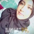 رانية من دبي | أرقام بنات | موقع بنات 99