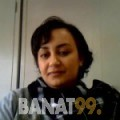 لطيفة من تونس 42 سنة مطلق(ة) | أرقام بنات واتساب