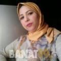 سميحة من محافظة سلفيت | أرقام بنات | موقع بنات 99