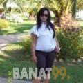 نيات من الأردن 43 سنة مطلق(ة) | أرقام بنات واتساب