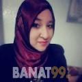 أميمة من فلسطين 24 سنة عازب(ة) | أرقام بنات واتساب