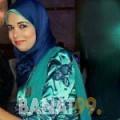شادية من دبي | أرقام بنات | موقع بنات 99