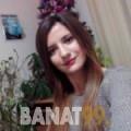 أزهار من دمشق | أرقام بنات | موقع بنات 99