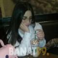 فايزة من ولاد تارس | أرقام بنات | موقع بنات 99