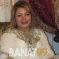 جهاد من ولاد تارس   أرقام بنات   موقع بنات 99